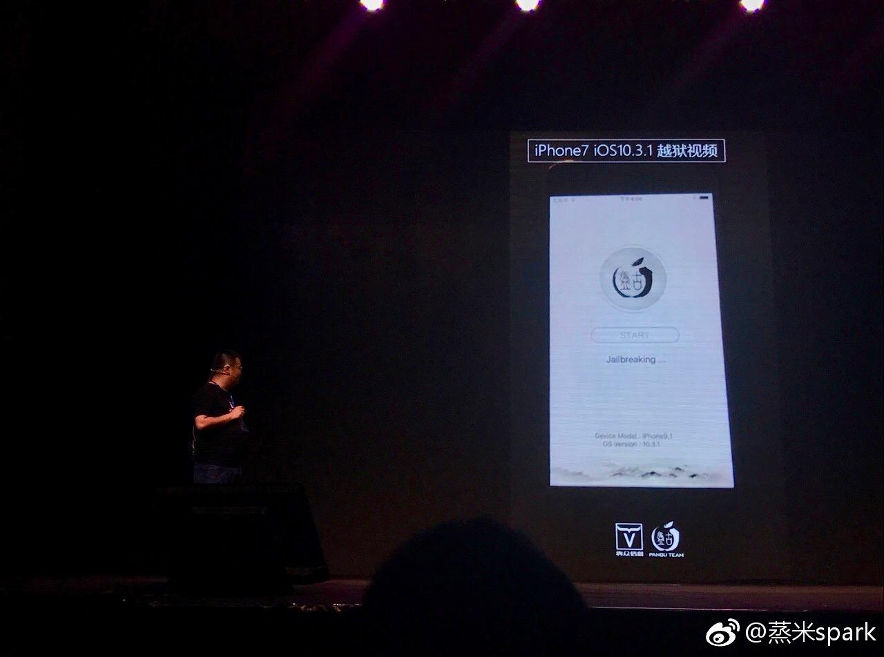 iOS 10.3.1 Pangu Jailbreak