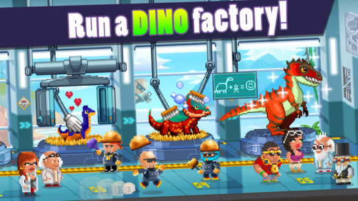 dino-factory