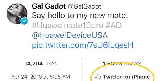 huawei-reklam-yuzu-gal-gadot-iphonedan-tweet-atinca-sosyal-medya-karistihuawei-reklam-yuzu-gal-gadot-iphonedan-tweet-atinca-sosyal-medya-karisti-2