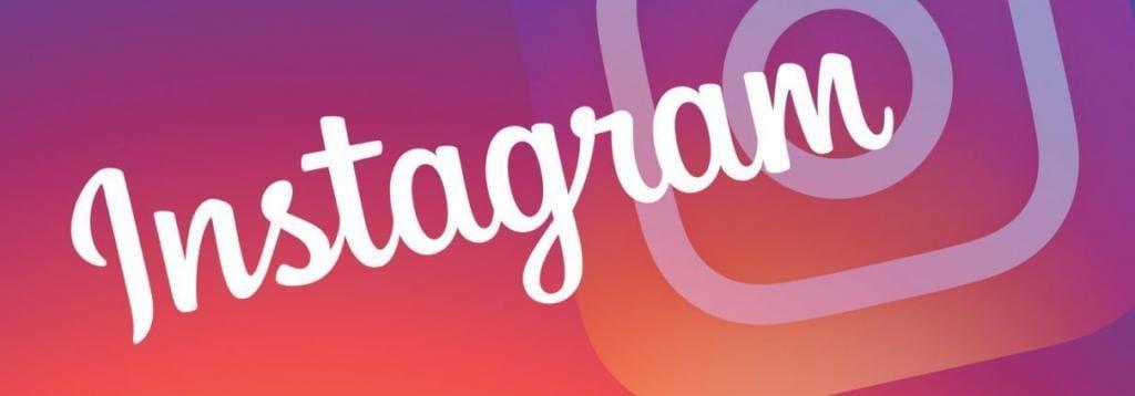 Instagram Üzerinden Görüntülü Konuşma!