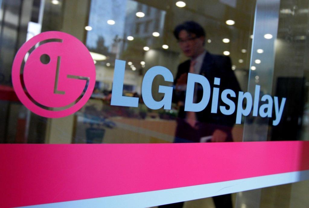 LG, Apple'ın yeni iPhone modelleri için ikinci OLED ekran tedarikçisi olarak tercih edildi.