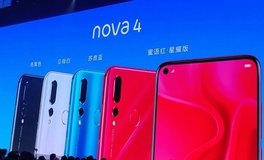 Huawei Nova 4 fiyati-2