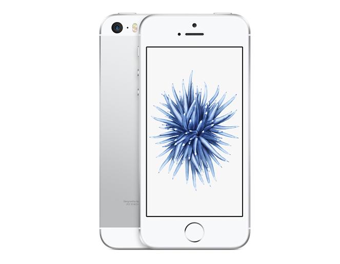 Gumus-iPhone-SE