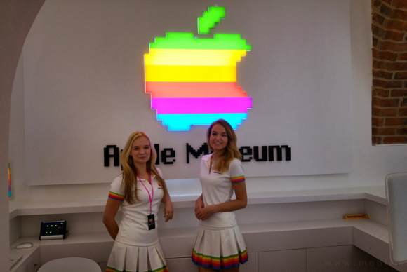 apple-muze