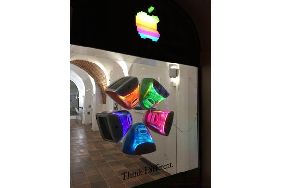 apple-muzesi