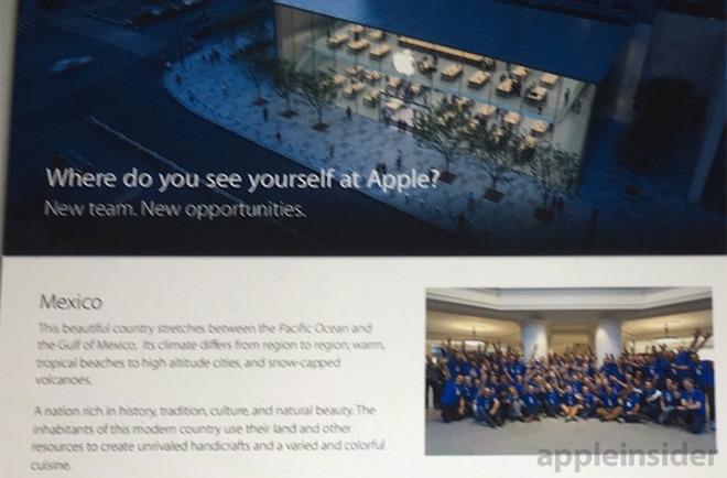 apple-store-amerika