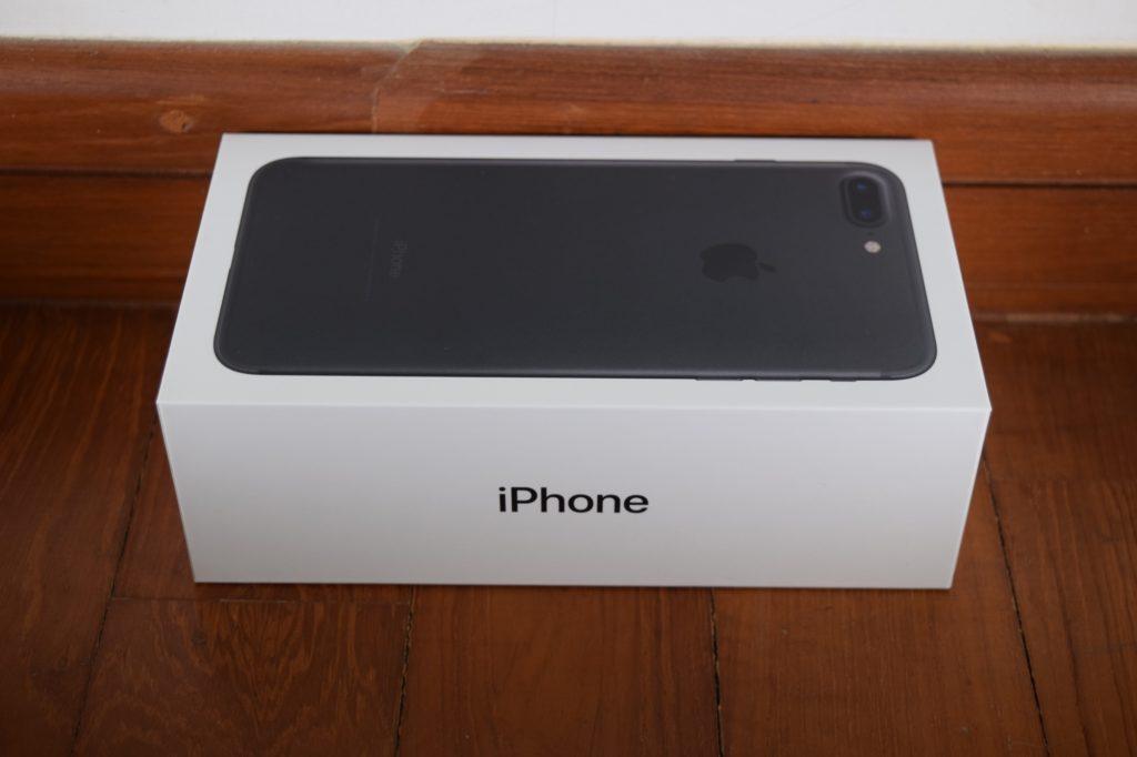 iphone-7-kutusu
