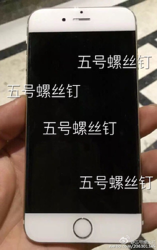 iPhone-7-Weibo