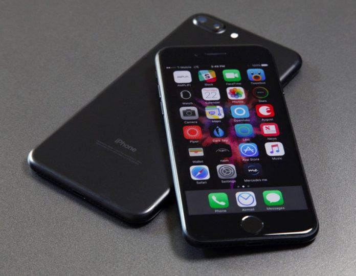 iPhone 7 ve iPhone 7 Plus'ın Tam Şarj Olma Süresi Ne