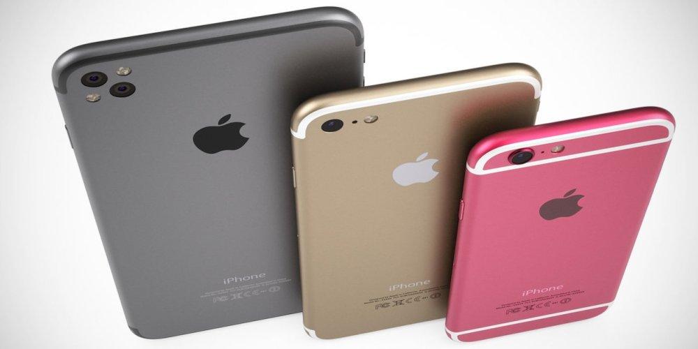 iPhonelar-iphone-7-2016