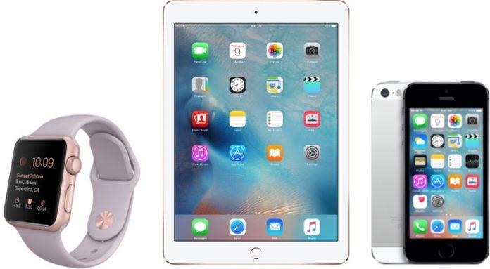 ipad-apple-watch-iphone